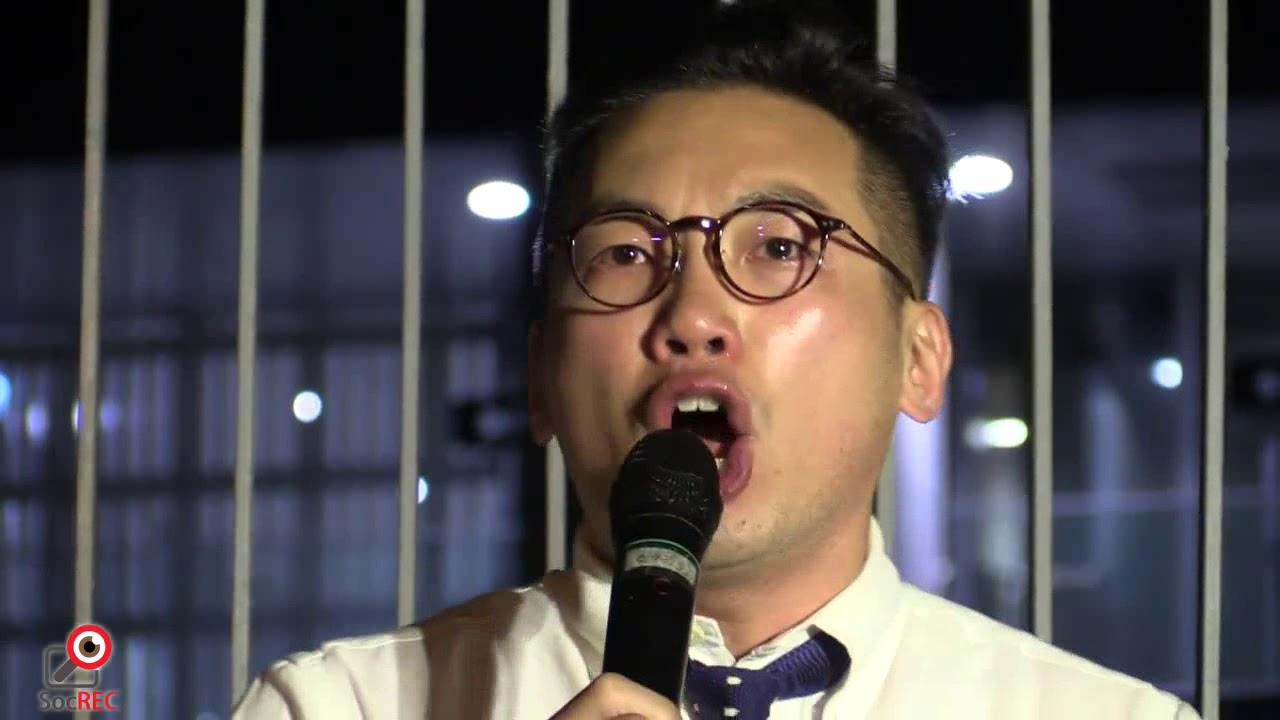 譴責「吹簫幫」首領蕭若元包庇楊岳橋 - YouTube