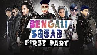 Bengali Squad: First Part (Movie) | Bengali Dub