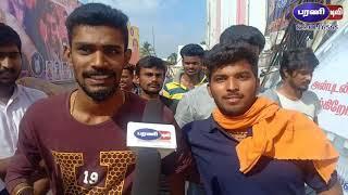 விஸ்வாசம் மக்கள் விமர்சனம் -  Viswasam Movie Review