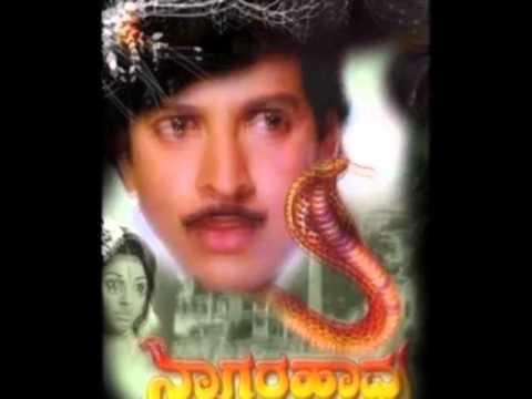 Baare Baare Chandada Cheluvina Taare[ Naagra Haavu] _(Kannada)