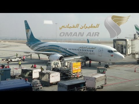 Oman Air WY0282 | Bengaluru To Muscat Flight Trip Report | India To Oman|Part 1