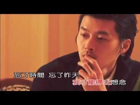 離別的秋天-孫露 KTV