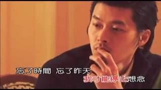 Gambar cover 離別的秋天-孫露 KTV