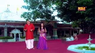 Salasar Balaji Bhajan 2015 / Bala Ji De Laga Nokari / By Ndj music