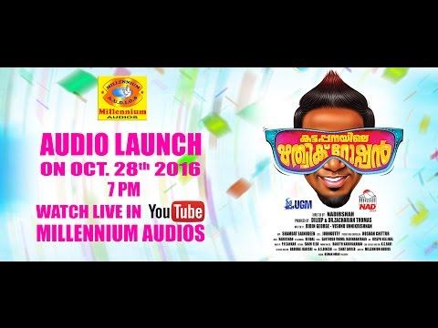 Kattappanayile Rithwik Roshan Official  Audio Launch ....