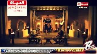 Kopie van ramez ankh amon song