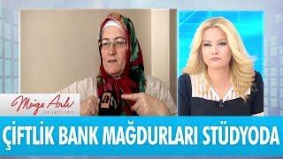 Çiftlik Bank mağdurları canlı yayında - Müge Anlı İle Tatlı Sert 19 Mart 2018