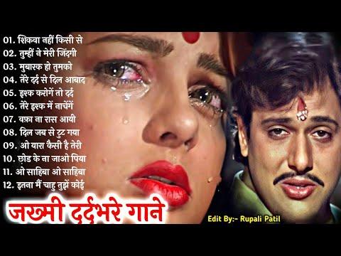Download Hindi_Sad_Songs_-_प्यार_में_बेवफाई_का_सबसे_दर्द_भरा_गीत__हिन्दी_दर्द_भरे_गीत__90s_Evergreen_Songs