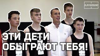 Будущее стритбола. Мнение Сергея Быкова. Турнир Playground Young Challenge 3x3