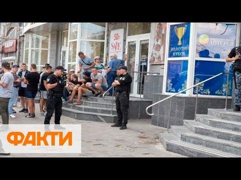 Непоколебимый черный бизнес: в Днепре напали на митинг против нелегальных игровых автоматов
