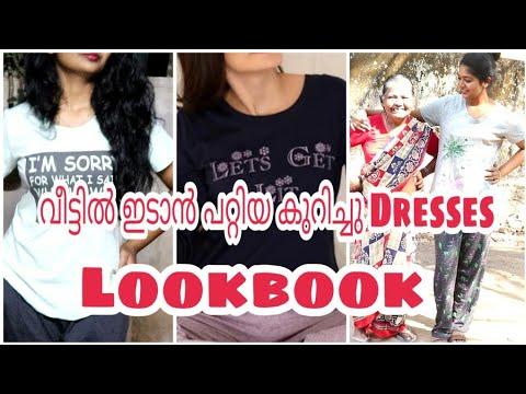 👗Night wear Dress Haul + lookbook||Pure Cotton Fabric Clothes from Clovia|SimplyMyStyle Unni