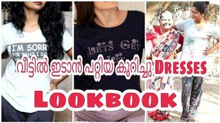 👗Night wear Dress Haul + lookbook  Pure Cotton Fabric Clothes from Clovia SimplyMyStyle Unni
