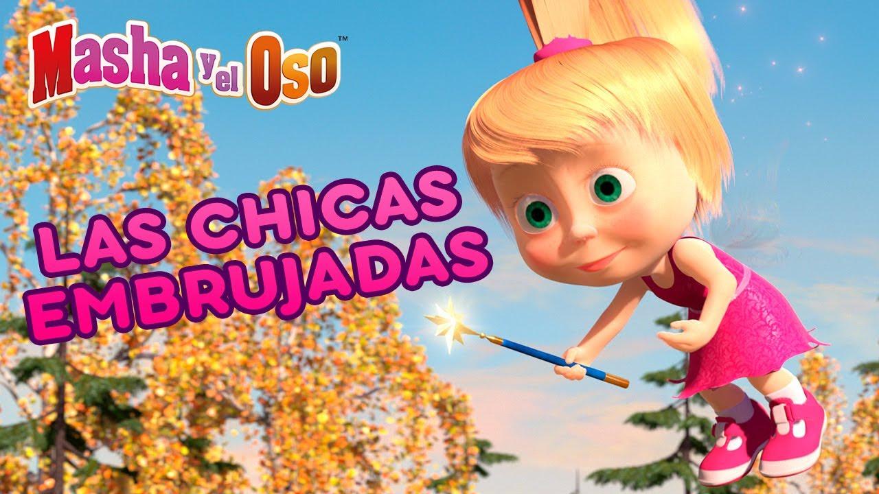 Masha y el Oso🐻👱♀️ Las chicas embrujadas  🧚♀️ Colección de dibujos animados ✨ Masha and the Bear