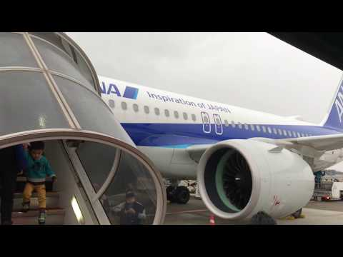 ANA A320neo (New Engine Option) ECONOMY CLASS Flight 926 Shenyang China to Tokyo Narita