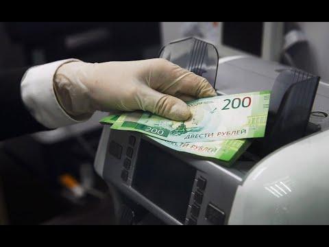Банки могут прекратить выдачу потребительских кредитов без залога
