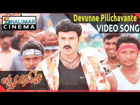 Lakshmi Narasimha Movie || Devunne Pilichavante Video Song ll Bala Krishna, Aasin || Shalimarcinema