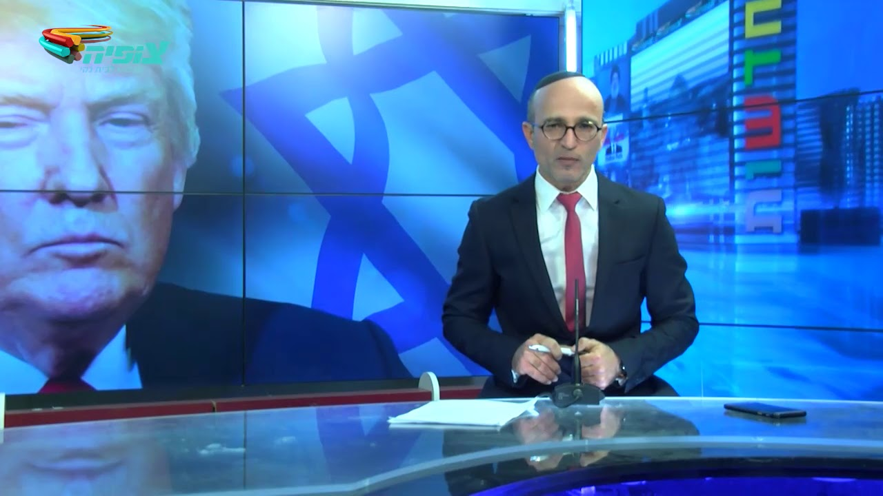 מהדורת חדשות צופיה 25.02.18