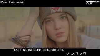 أغنية المانية Die immer lacht مترجمة للعربية