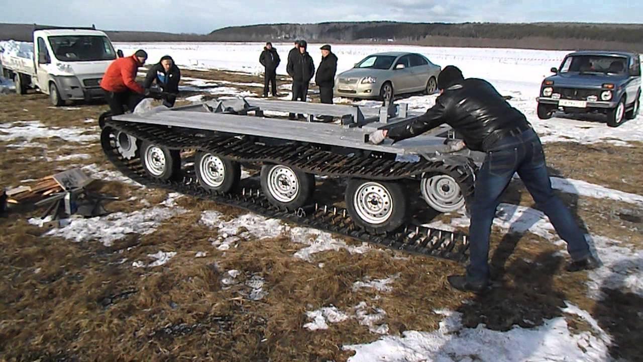 себе: купить вездеходнию платформу метелица в петропавловск камчатский Обязательное страхование