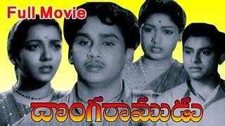 Donga Ramudu Full Length Telugu Movie || ANR Movie || DVD Rip