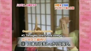 Hello Morning 5th Anniversary Special Part 3 (Subbed)