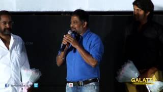 Amara Kaaviyam has been made very realistically - Director Lingusamy