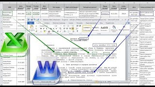 FillDocuments: Надстройка для заполнения документов Word и Excel по шаблонам