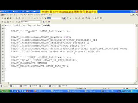 基础篇 16 STM32 RS485串口通讯实验 - YouTube