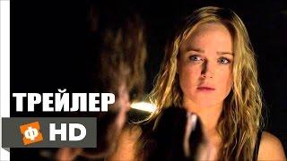 ЛЕГЕНДЫ ЗАВТРАШНЕГО ДНЯ | Legends of Tomorrow - Русский Трейлер 2 (сериал) (2016)