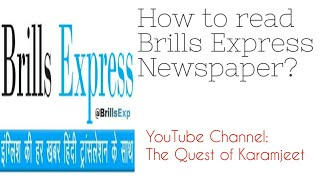 HOW TO READ BRILLS EXPRESS NEWSPAPER?