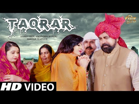 Taqrar ( Offical Video ) | Anny Bee | Joginder Kundu | Latest Haryanvi Songs Haryanavi 2019 | MGR