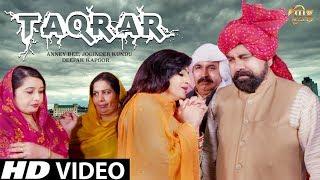 Taqrar ( Offical ) | Anny Bee | Joginder Kundu | Latest Haryanvi Songs Haryanavi 2019 | MGR