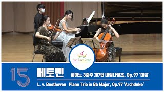 L. v. Beethoven Piano Trio in …