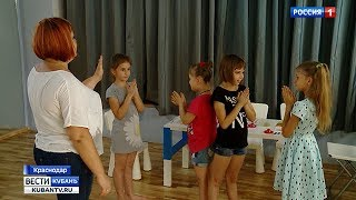 Единственный центр инклюзивного образования продолжает работу в Краснодаре