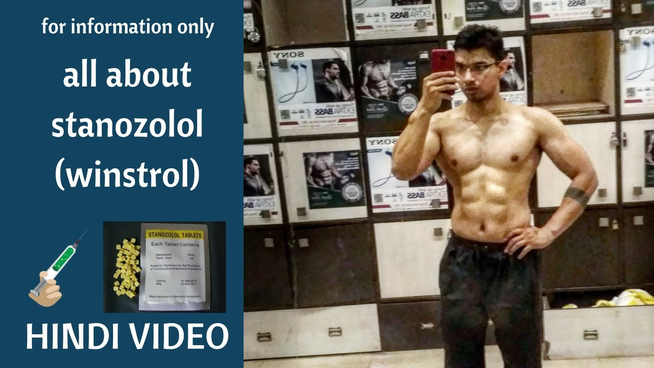 Winstrol | Stanozolol - uses, benefits , side effects , dosage ,duration  hindi