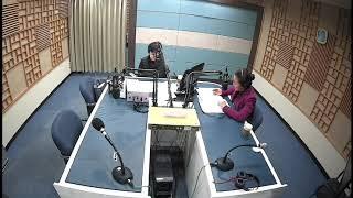 [KBS FM라디오 12월  시테라피] 온돌방/조향미 …
