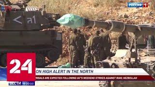 Смотреть видео США против Ирана: реакция союзников США - Россия 24 онлайн