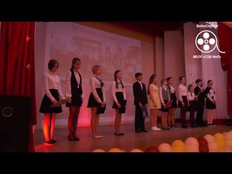 Финальное мероприятие ДО «Радуга» 2017
