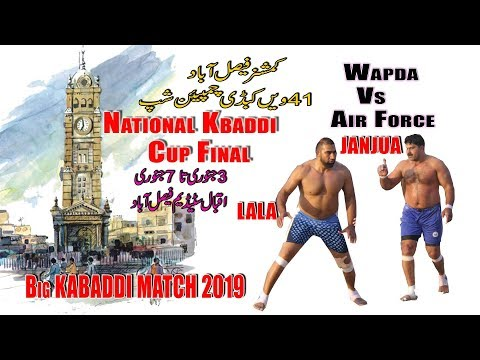 Final Wapda Vs Air Force & SNGPL vs Army ! National Kabaddi Championship 2019 Fsd