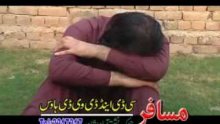 Pashto Tele Film - Awlaad Part 2