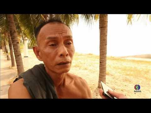ย้อนหลัง ละครธรรมนำชีวิต   ตอน เงยหน้าบ้างสิ   02-03-60   TV3 Official