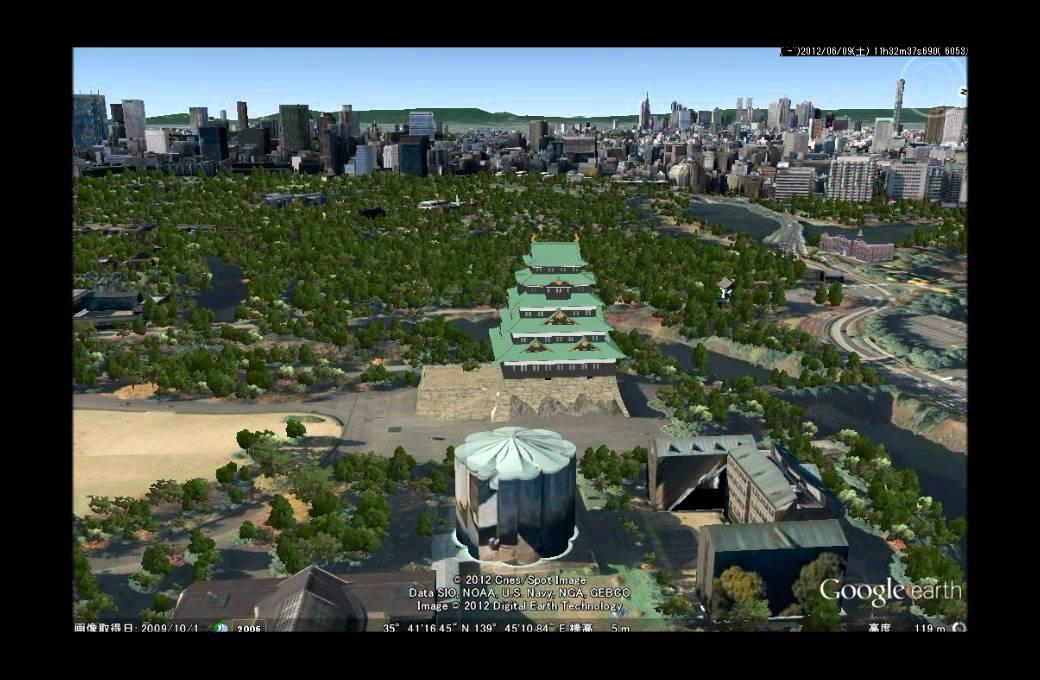 Earth Via SIM And Phone Via also Google Maps Pisa Italy moreover Audi ...