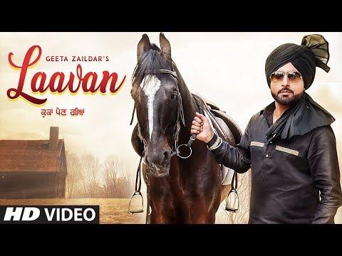 Laavan: Geeta Zaildar (Full Song) Desi Crew | Sardaar Films | Hammy Kahlon | Latest Punjabi Songs