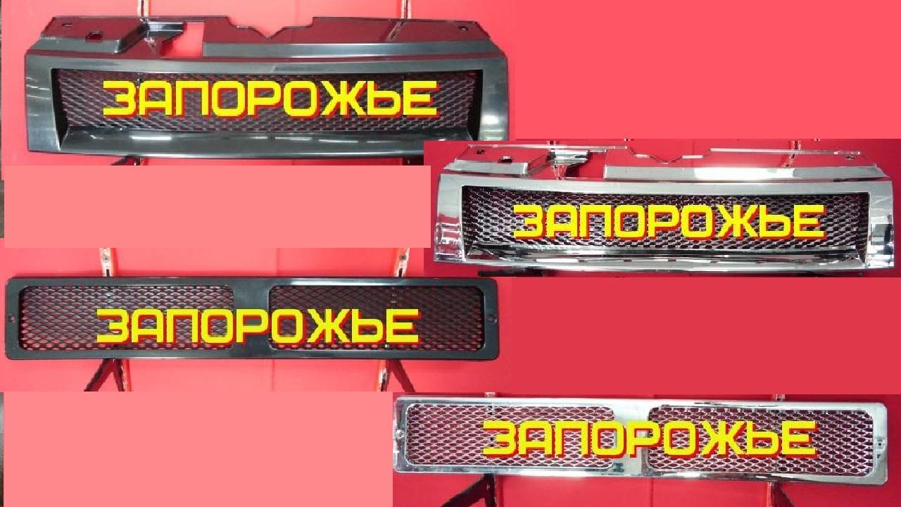 Детали кузова ваз десятка в магазине запчастей на zapchasti. Ria огромный выбор и продажа деталей кузова на ваз 2110 с доставкой по украине.