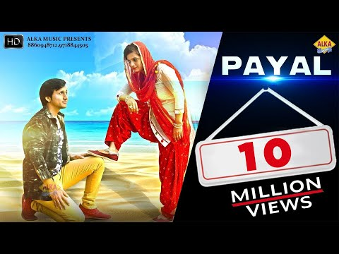 ✓New Haryanvi Song 2018 || Payal || पायल || Pawan Verma || Alka Sharma || Vijay Varma