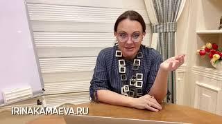 Ирина Камаева Деньги любовь и другие ресурсы Ресурсы в человеческих отношениях