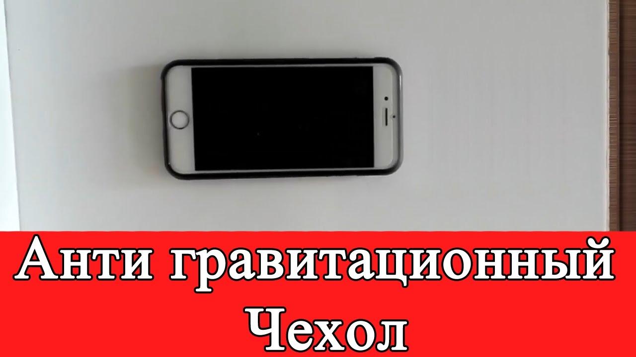 В нашем магазине вы можете купить чехлы и стекла оптом от производителя из китая и европы для телефонов и планшетов в украине, киеве,