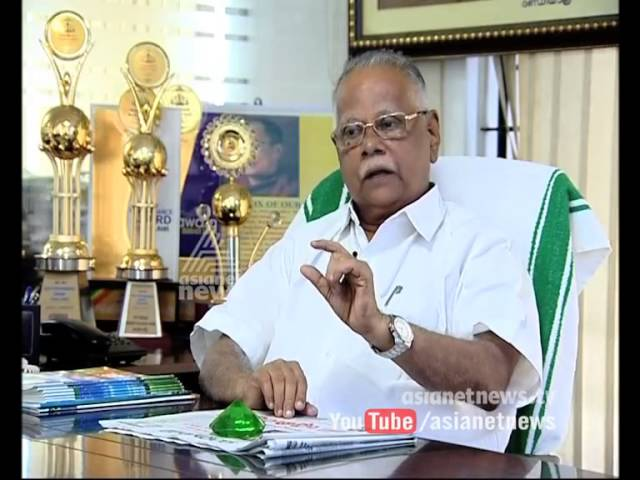 Kizhathadiyoor Service Co-operative Bank; The Model Bank of Kottayam | Money Time 19 Nov 2015