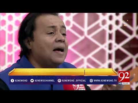 Yeh Zammen Jab Na thi Asman Jab Na Tha | 4 June 2018 | 92NewsHD
