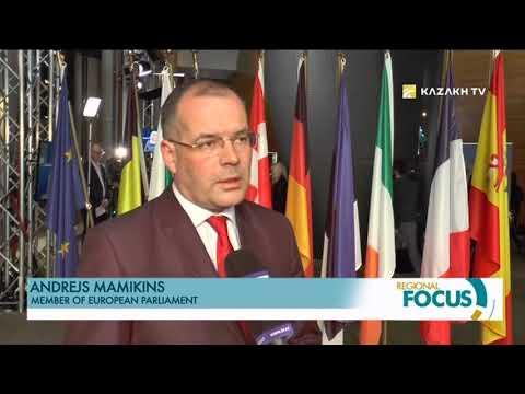 Cooperation between Kazakhstan and EU